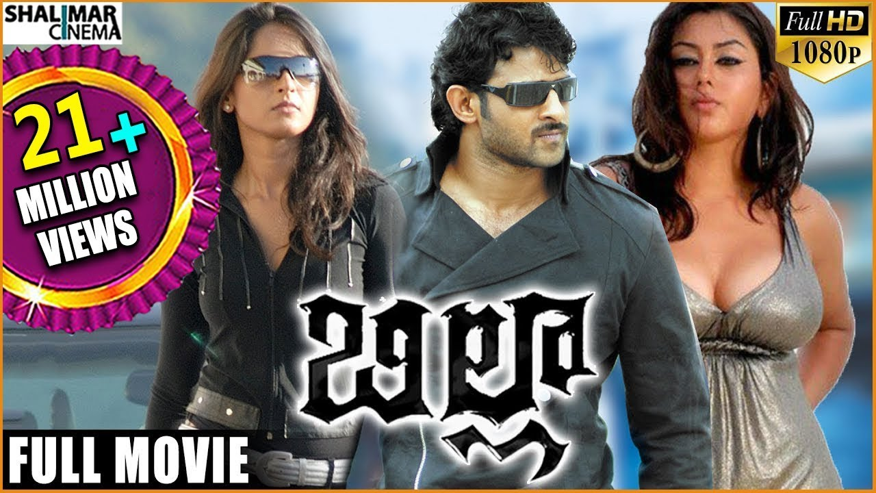 Billa Telugu Full Length Movie Hd