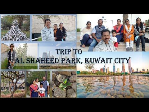 Trip to Al Shaheed Park, Kuwait City