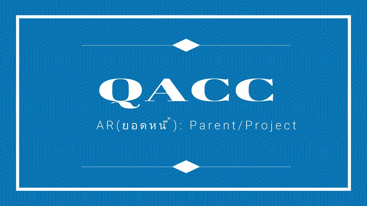 AR-Parent/Project