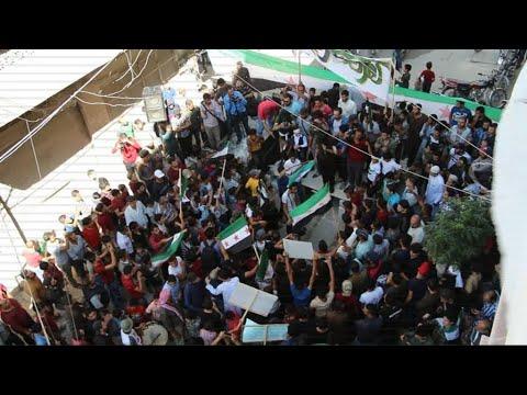 مظاهرات في إدلب تطالب بإسقاط الأسد والجولاني  - نشر قبل 21 دقيقة