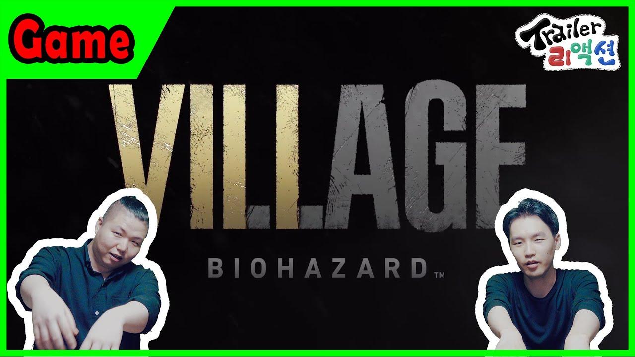 [ 바이오 하자드8 : 빌리지 ] 트레일러 리액션 ( Biohazard 8 Village Trailer Reaction )