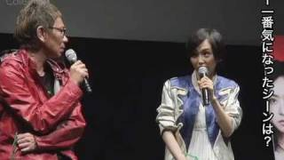 4月7日、東京ミッドタウンにあるビルボードライブ東京で「第3回 三池崇...