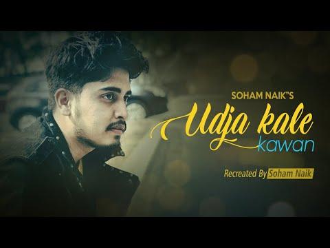 Udja Kale Kawan - Unplugged | Recreated By Soham Naik | Cover | Gadar | Sunny Deol | Udit Narayan