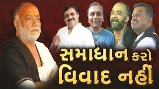 Morari Bapu ના સમર્થનમાં અવોર્ડ પરત કરવો કેટલો યોગ્ય ? | VTV Gujarati