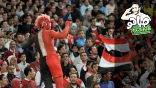 مصر ١-٠ نيجيريا |#حلل_يانصوحي
