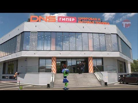Самый большой в Приморском крае магазин ДНС ГИПЕР открылся в Уссурийске
