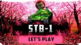 WoT Blitz STB-1 снова в деле) бомбито присутствует, 18+(, 2016-08-28T13:53:53.000Z)