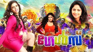 New Malayalam full movie 2019 HD   Latest malayalam full movie 2020   Malayalam full movie