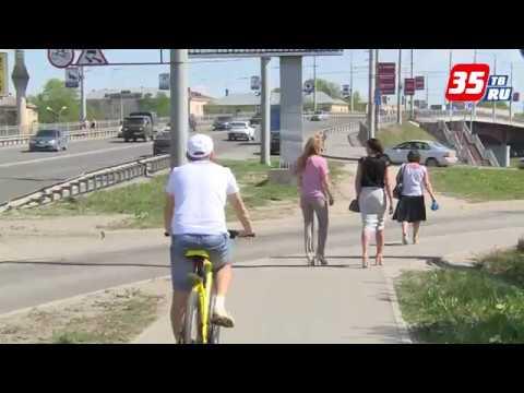 Ездить на велосипеде по мосту 800-летия Вологды запрещено, напоминают инспекторы ГИБДД