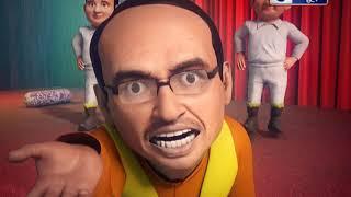 जीतेंगे राहुल हारेगी बीजेपी | Politics Cartoon Funny Video | Bhaiya G Smile