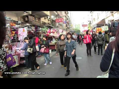 【Hong Kong Walk Tour】Fa Yuen St ( Mong Kok Rd - Prince Edward Rd )