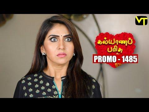 Kalyana Parisu Promo  22-01-2019 Sun Tv Serial  Online