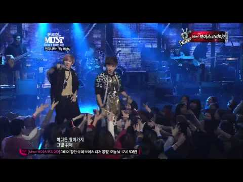 [HD] 130302 Fly High - 인피니트H (Feat. 베이비 소울) @ Mnet 윤도현의 MUST