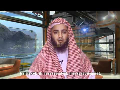 Abdel Aziz Al Zahrani - Sourate At Tawbah [122-129]