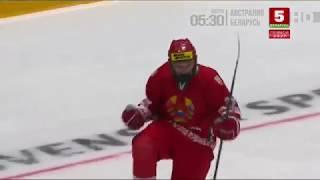 Belarus U18 - Finland U18 - 4:3. 19.04.2019