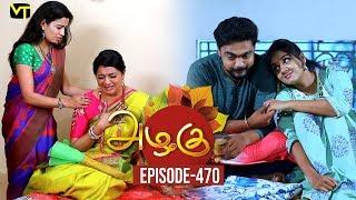 Azhagu - Tamil Serial | அழகு | Episode 470 | Sun TV Serials | 06 June 2019 | Revathy | VisionTime