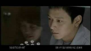 Love Forever Lee Seung Chul.mp3