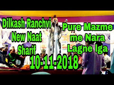 Dilkash Ranchvi!!Best Naat Sharif!!pure Mazme Se Nara Lagne Lga! 2018