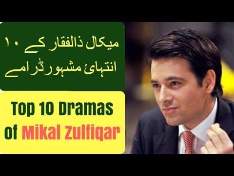 Mikal Zulfiqar Top 10 Drama Serials | T10PP