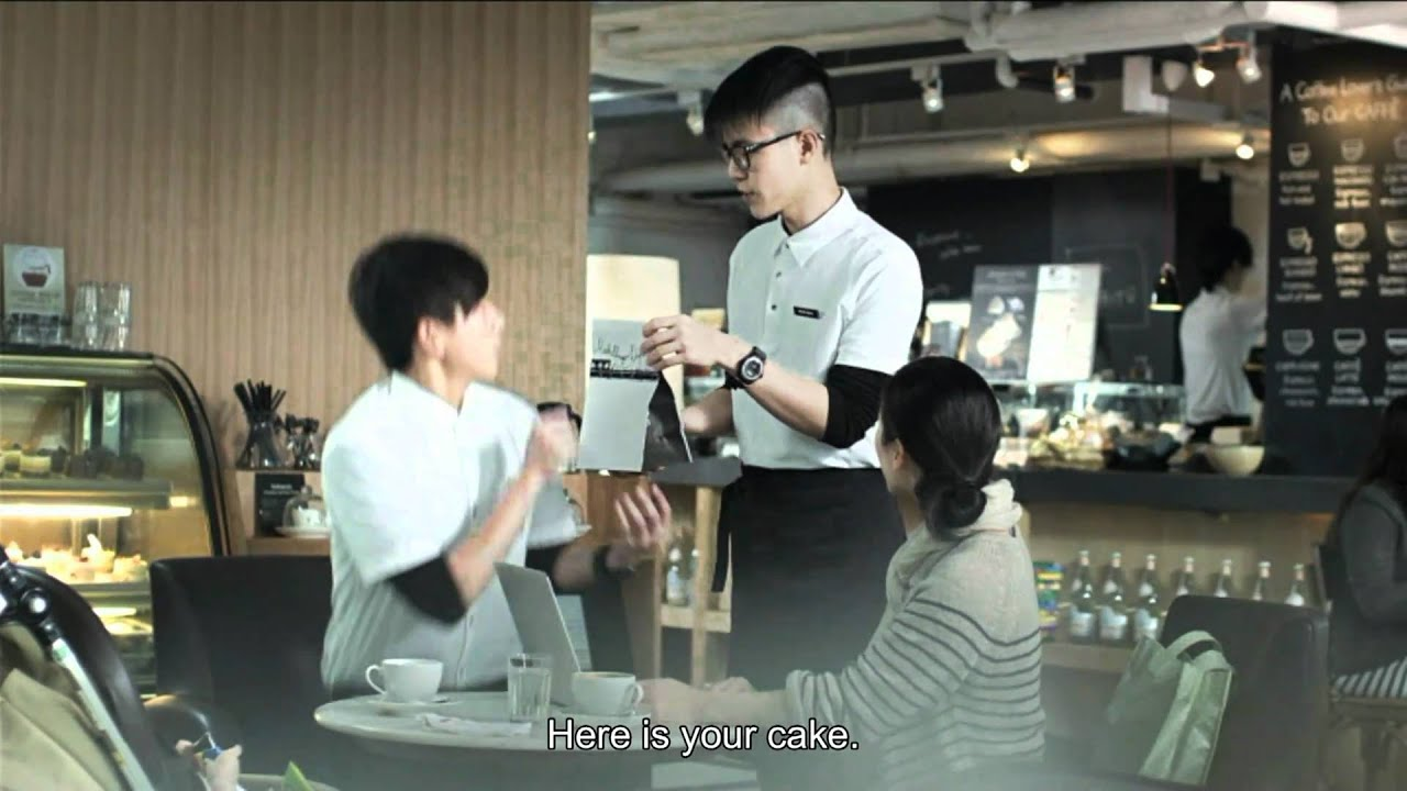 Service with Heart - Coffee Shop - 30sec