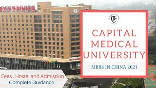 Capital Medical University | MBBS Admission | MBBS in China
