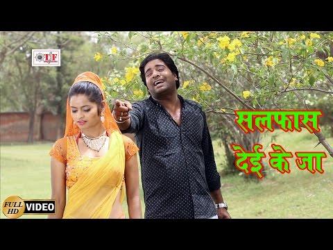 Bhojpuri Sad Song