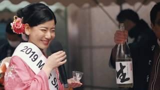 【酒蔵PRESS】第12回 和酒フェス in 中目黒