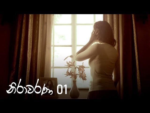 Nirawarana | Episode 01 - (2019-06-08) | ITN