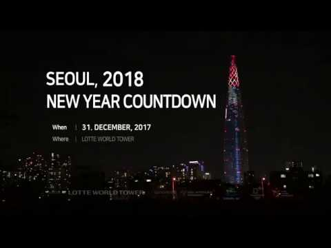 Highlights from Lotte World Tower's 「Seoul, 2018 New Year's Countdown」