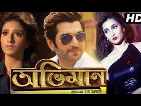 Kolkata Bangla Action Movie | JEET| SUBHRSEE | Tollywood Movie 2018 Action & Romantic