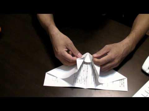 折り紙の : 世界一難しい折り紙の折り方 : youtube.com