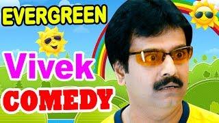 Evergreen Vivek Best comedy scenes | Vivek | Vivek Comedy scenes | Rajini & Vivek comedy | Seedan