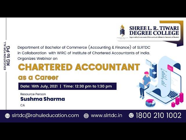 SLRTDC Organizes online Session on