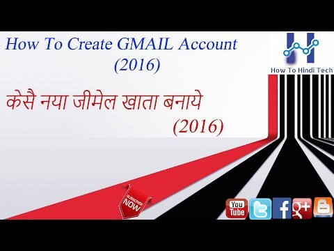 How to create a Gmail account 2016