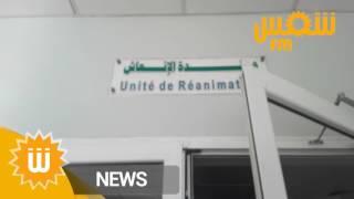 """طبيبة مقيمة في وحدة الإنعاش بمستشفى شارل نيكول: """"الهادي التونسي حالتو تاعبة"""""""