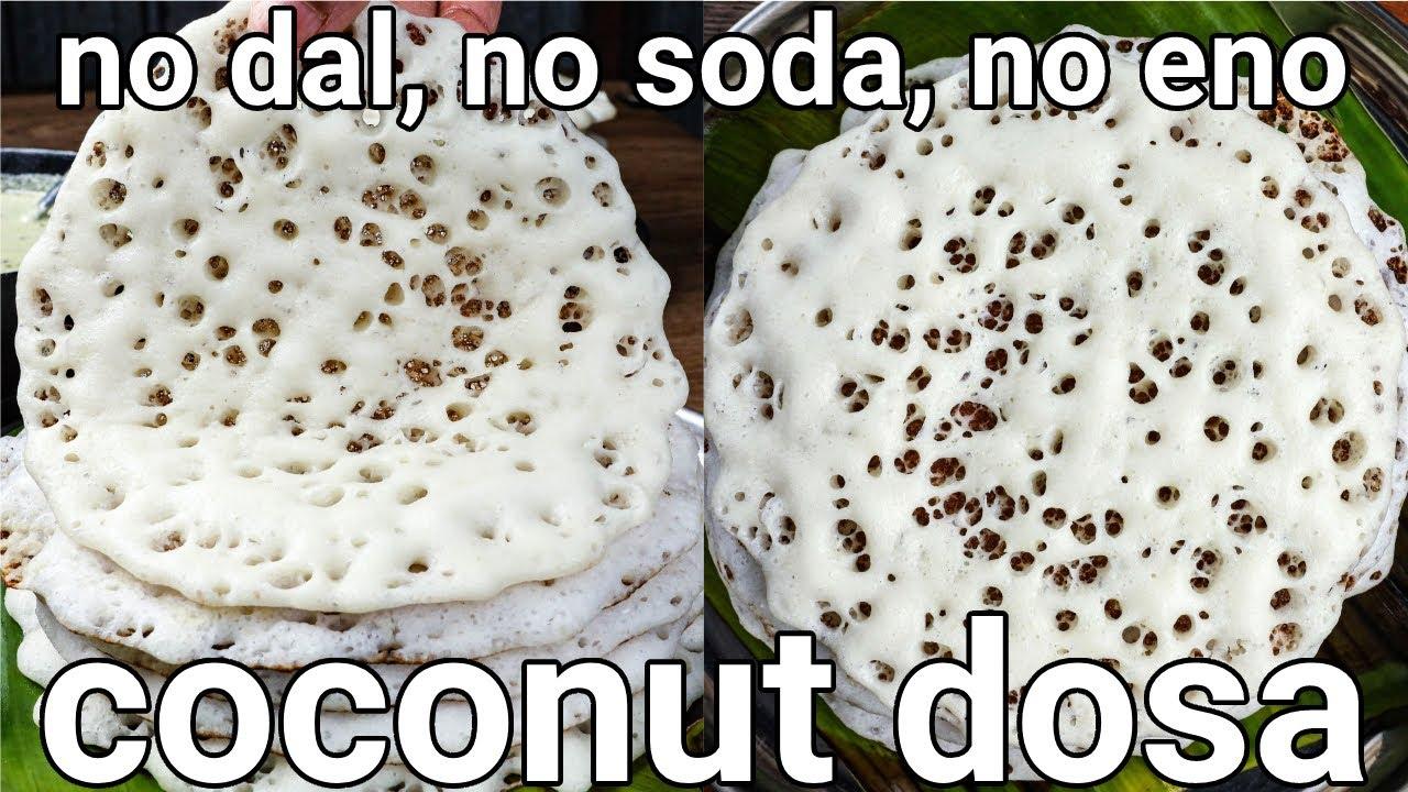 Download soft coconut dosa recipe with hotel style chutney - no dal, no soda, no eno | thengai dose recipe