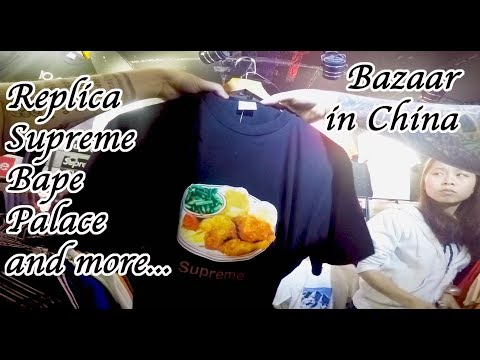 Replica bazaar, supreme bape palace and more streetwear. fake products in china.