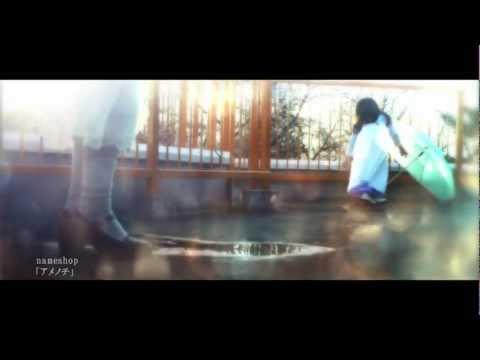 【MV】nameshop - アメノチ