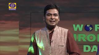 World Environment Day 2019 Celebrations