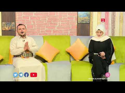السلام تحية | ثالث أيام عيد الفطر المبارك | قناة الهوية