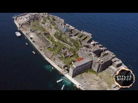 The Mysterious Abandoned Island in Japan