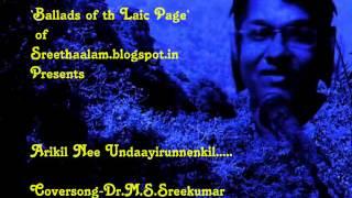 Arikil Nee Undayirunnenkil-Coversong-Dr.M.S.Sreekumar