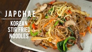 How To Make Japchae (Recipe) チャプチェの作り方 (レシピ)