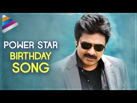 Pawan Kalyan Birthday Song | Power Star Birthday Celebrations | #HBDPawanKalyan | Telugu Filmnagar