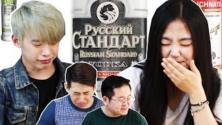 Download Корейцы попробовали русскую водку! Koreans try Russian vodka Mp3 and Videos