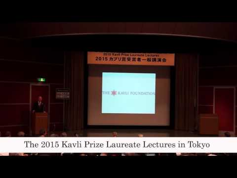 The 2015 Kavli Prize Laureate Lectures in Tokyo_Greetings_E