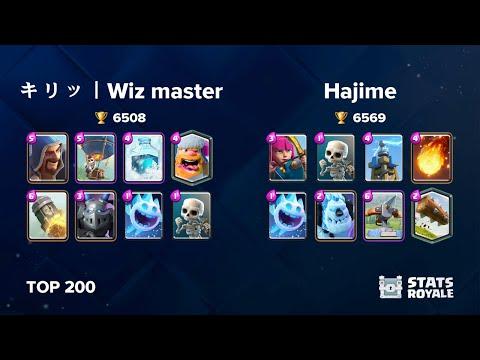 キリッ|Wiz Master Vs Hajime [TOP 200]