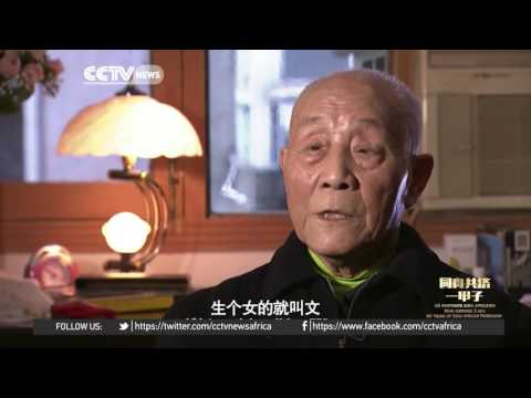 Xu Xianze and Huang Kejun: Chinese medical help in Algeria