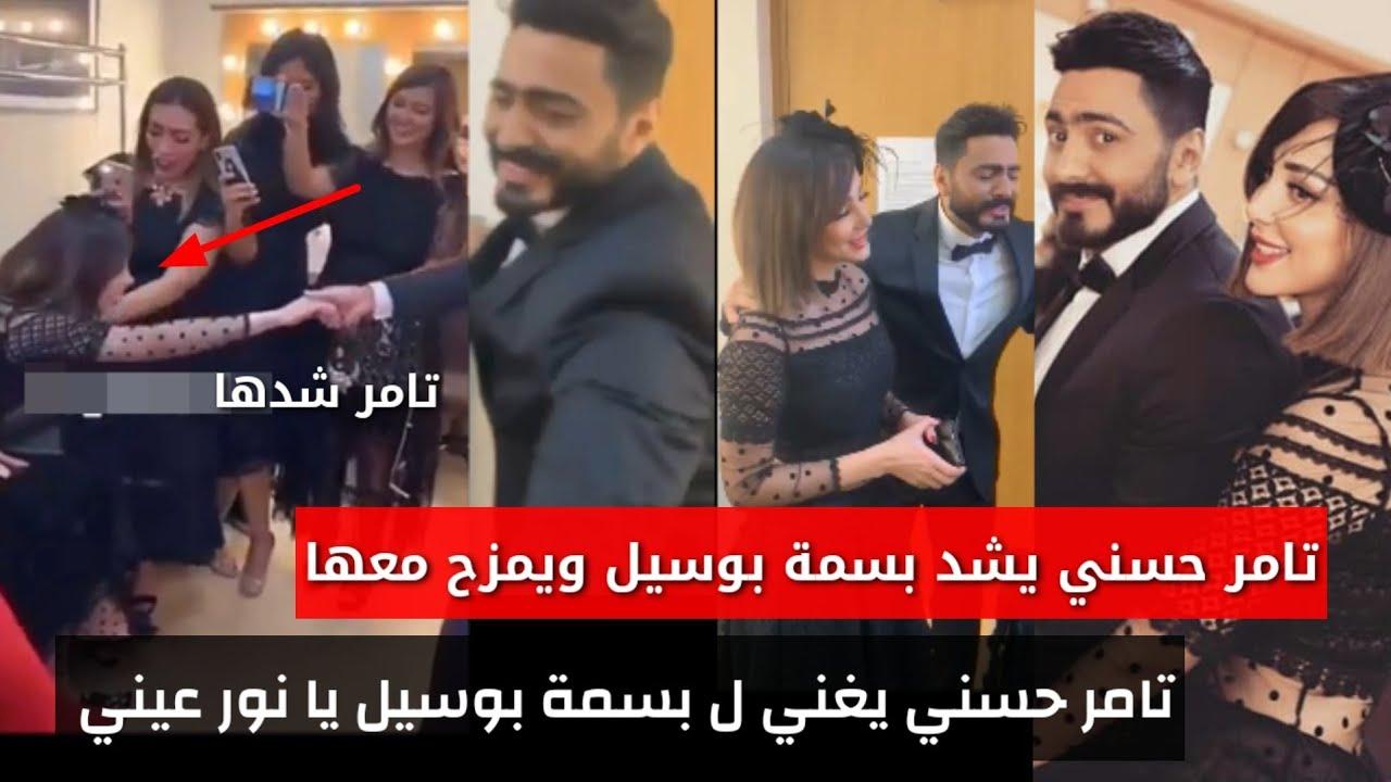 تامر حسني يغني ل بسمة بوسيل يا نور عيني ويشدها ويتغزل بها فى دبي وابرز لقطات حفلة دبي عيد الفطر