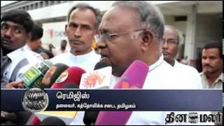 Cardinal Lourdusamy Body in Chennai - Dinamalar June 8th News